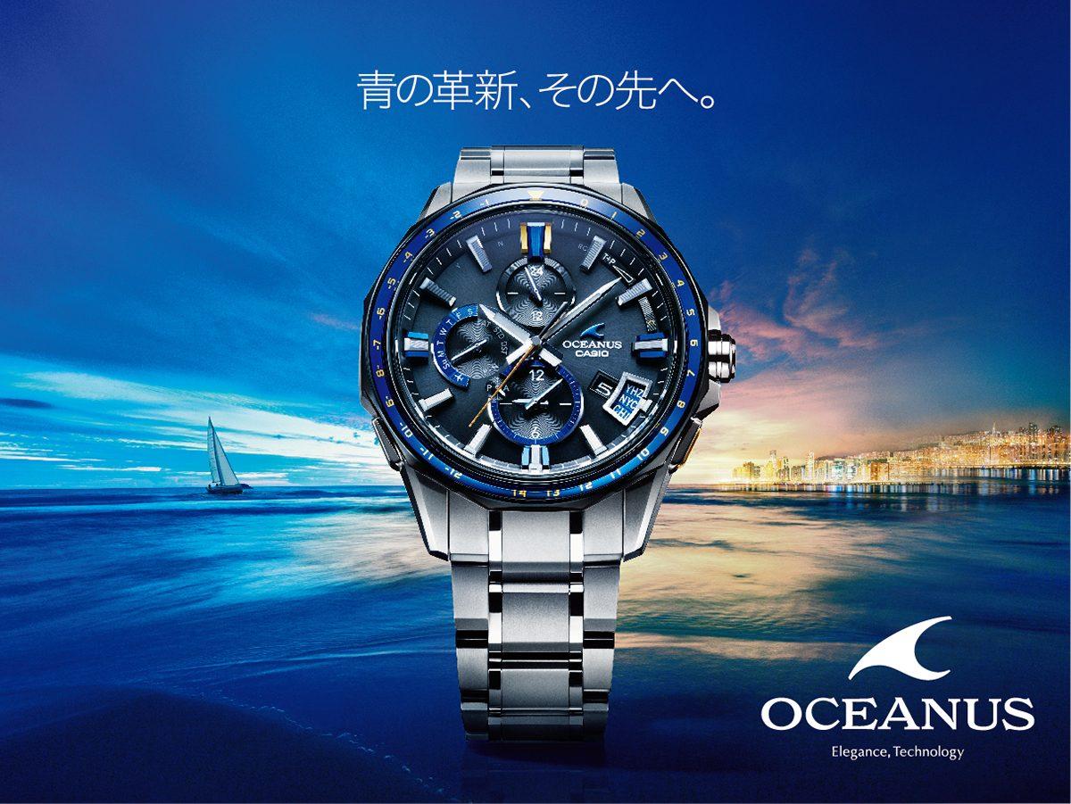 OCW-G2000_名古屋松阪屋様WEB_582x437px-01