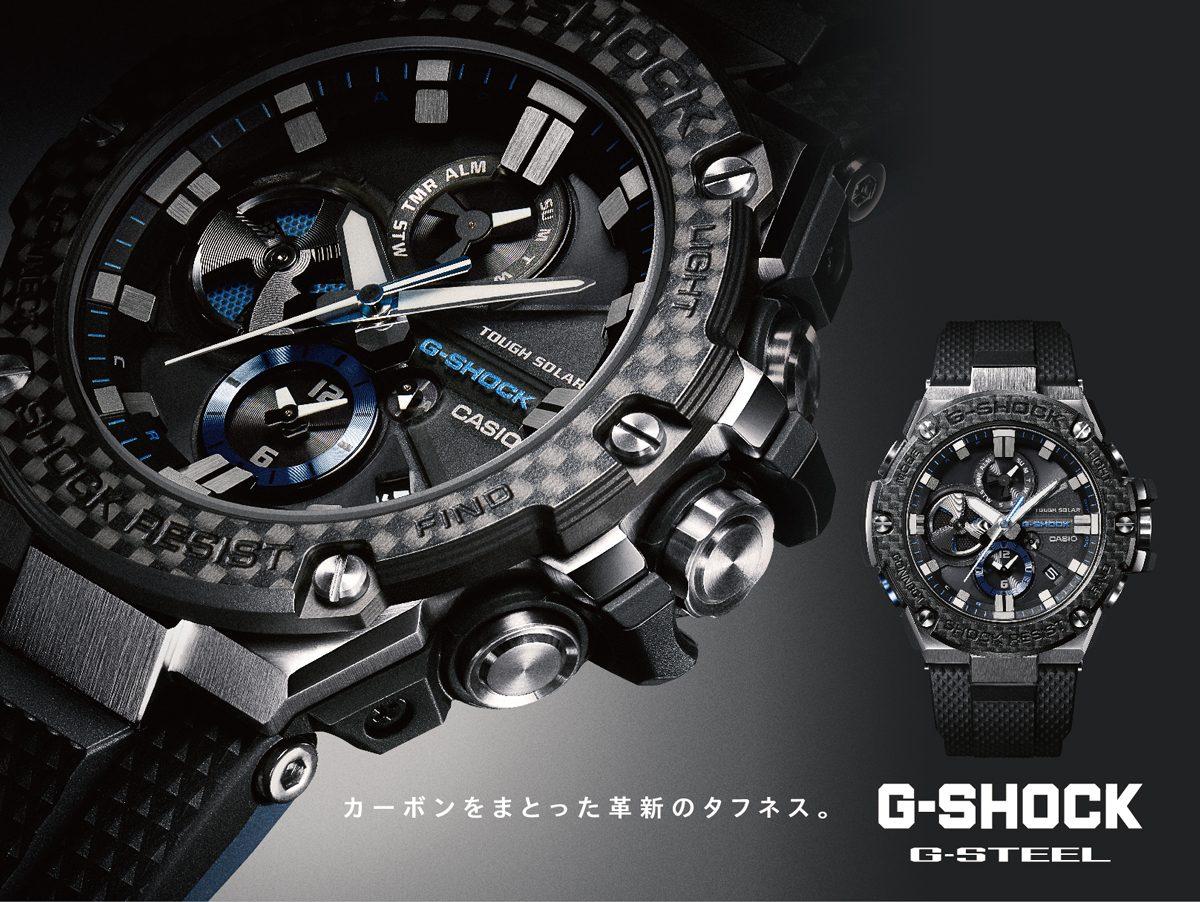 GST-B100XA_582×437PX_松坂屋名古屋店様-01
