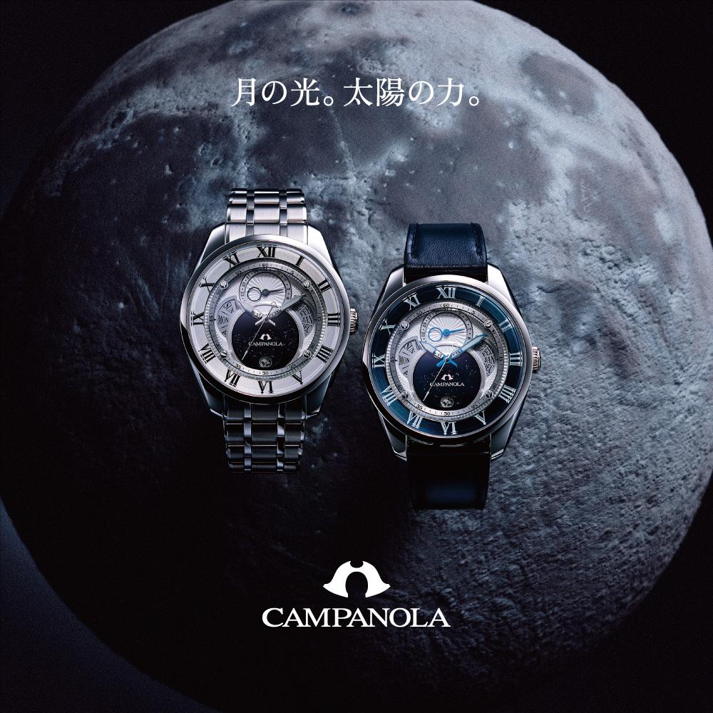 campanola-fair_1000x1000